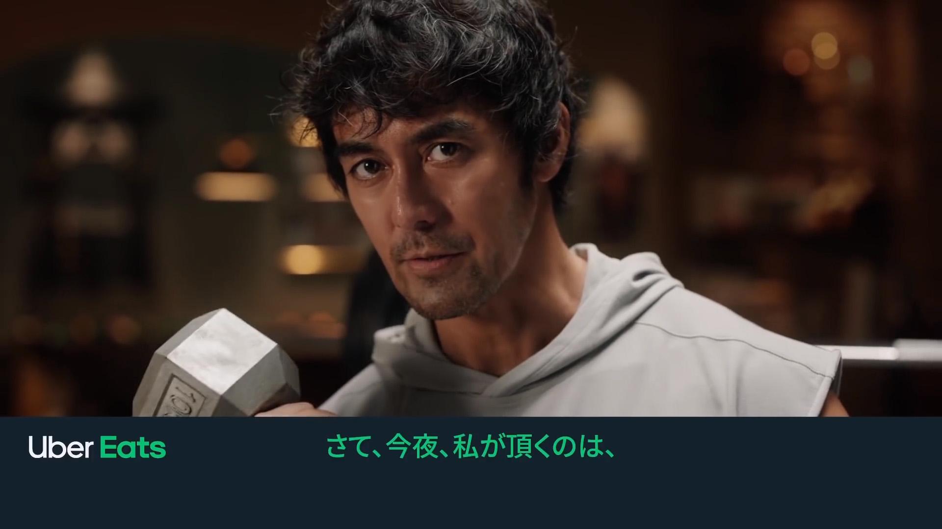イーツ 黒柳 ウーバー 徹子 cm
